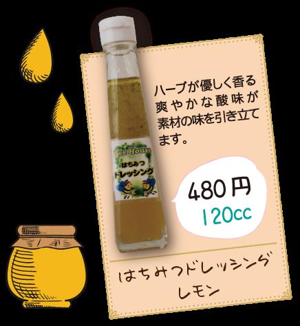 http://www.sensinkai.or.jp/beehouse/img/dore01.png