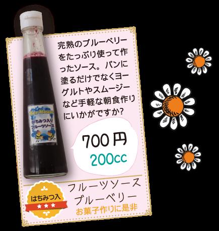 http://www.sensinkai.or.jp/beehouse/img/dore02.png